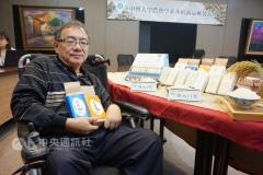 【媒體報導】興大改良水稻新品種 保留優點還能抗病