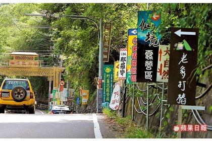 露營商機大,大批業者進駐新竹尖石鄉,到處都是露營地的廣告。陳建緯攝