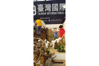 榮獲臺灣國際蘭展青農景觀競賽第二奬作品「古韻淼淼潤南華」佈展側照