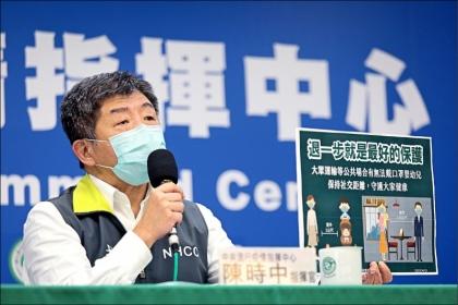 昨天新增一例境外移入確診病例也是無症狀。中央流行疫情指揮中心指揮官陳時中則認為,台灣防疫政策還算成功,才沒有爆發社區群聚。(指揮中心提供)