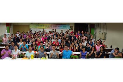 國立中興大學於馬來西亞首屈一指的吉隆坡中華獨立中學,辦理「中學教師教學創新專業交流與增能工作坊」。第二排右五為計畫主持人中興大學白慧娟老師、右四為工作坊講師卓憶嵐老師。