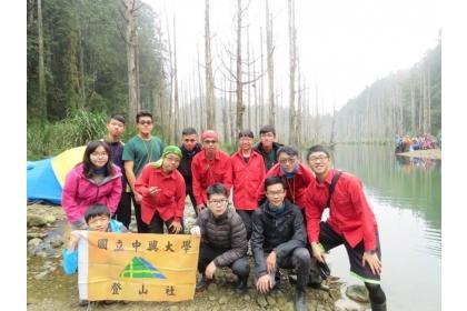 中興大學登山社協助守護山林,獲頒林務局社區林業計畫成果特優社區殊榮。(東勢林管處提供)