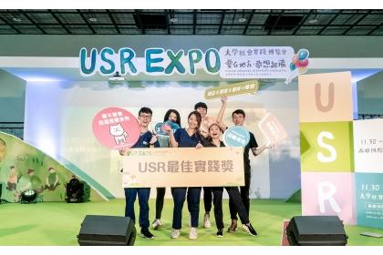 興大浪浪樂活實踐計畫團隊榮獲「USR最佳實踐獎」