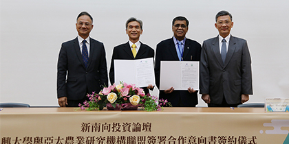 MOU Signed Between APAARI and NCHU