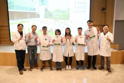 興大學生參與正瀚正技所舉辦的SUPERDAY 體驗營(圖/正瀚生技提供)