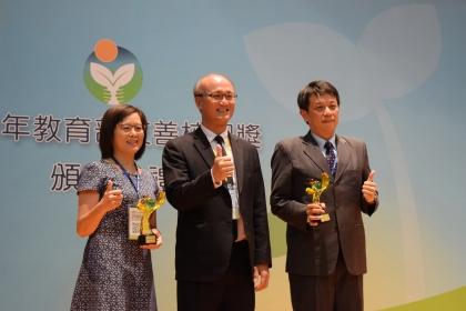 特殊貢獻獎由新北市板橋區沙崙國小校長林惠珍(左)與輔仁大學教務長王英洲(右)獲得,林騰蛟次長頒獎