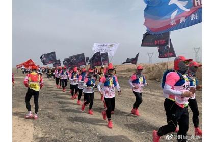 「戈14」開跑,3000多名EMBA學員挑戰4天3夜玄奘取經路。(取自新浪微博@時尚_余輝)