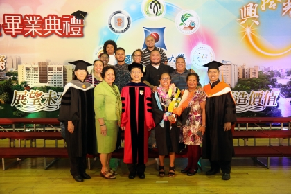 NCHU held its commencement ceremony on June 10, 2017
