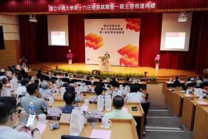 興大薛富盛校長8月1日續任就職,下午在校內舉辦就職典禮