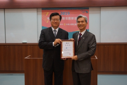 車王電子蔡裕慶董事長(左)致贈感謝狀給中興大學薛富盛校長。