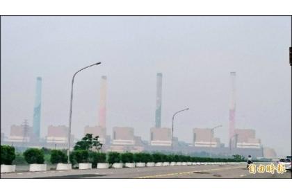【自由時報】台中火力發電廠是污染源之一。