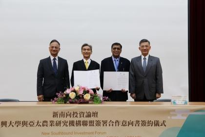 中興大學與「亞太農業研究機構聯盟」簽署合作意向書,由興大校長薛富盛(左2)與該聯盟執行秘書長Ravi(右2)代表簽約。外交部石澄茂(左1)公使、農委會國際處處長洪忠修(右1)一同合影