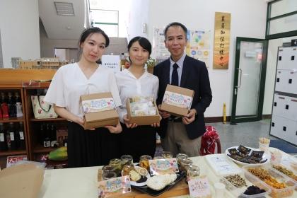 興大農產品加值打樣中心推出「興大好果記」伴手禮盒