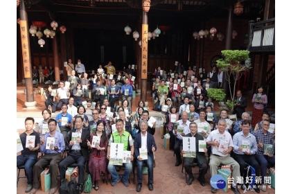 「臺中學」系列第三輯新書發表會21日下午2時在霧峰林家大花廳舉行