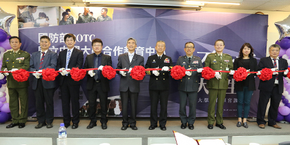 【公關組】中興大學成立大學儲備軍官訓練團教育中心
