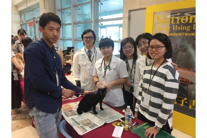 【2018資料照】萌寵大會開放寵物免費義診