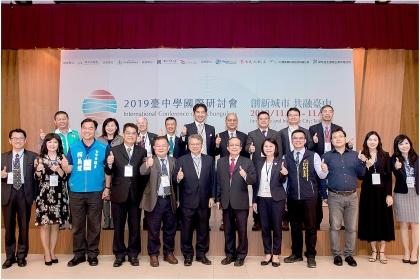 「2019臺中學國際研討會」昨、今日在中興大學登場。(記者張益銘攝)