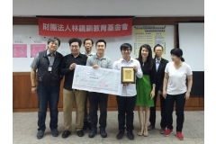 【公關組】興大材料系賴盈至團隊 獲矽通天下創意競賽第一名