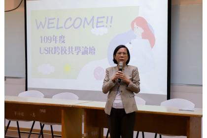 王精文副校長開幕致詞。