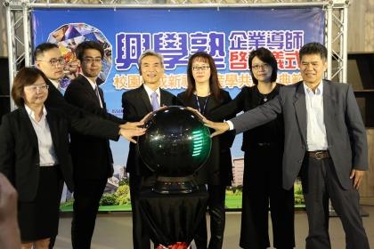 興大校長薛富盛(右4)與企業代表共同啟動