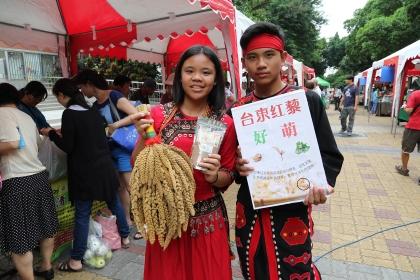 台東農友回娘家歡慶市集十週年