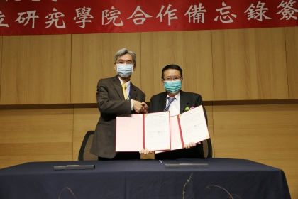 NCHU and CH Biotech Jointly Set up Research College
