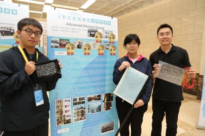 興大材料系研究生蕭勇麒(左)、吳幸玫(中),在賴盈至教授(右)指導下,2017年榮獲六個獎項