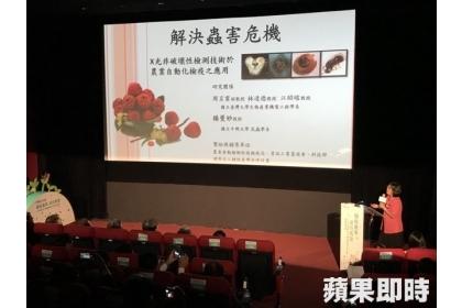 【蘋果日報】台大與中興等單位合作的「X光非破壞性檢測技術於農業自動化檢疫之應用」。許敏溶攝
