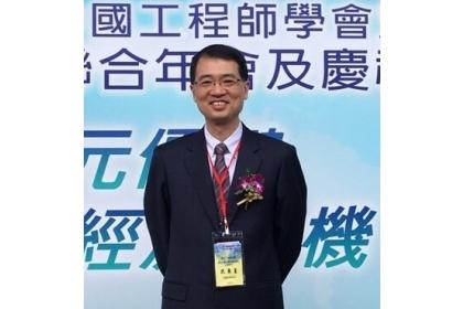 【自由時報】台灣之光!美國光學學會2018年新選會士出爐,中興大學特聘教授武東星被選為新會士。