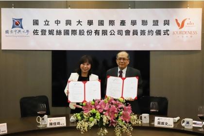 興大黃振文副校長(右)與佐登妮絲陳佳琦執行長代表簽約