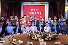 【媒體報導】台中市中興財金學會 邀立院蔡副院長分享