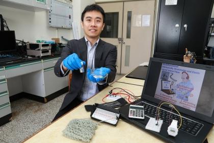 中興大學材料工程學系副教授賴盈至,利用液態金屬與特殊高分子,研發出可回集環境電磁波輻射、人體動能的發電紡線,供個人小型電子使用