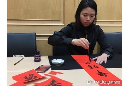 【ETtoday】女大生另類打工靠寫春聯賺生活費,平均每個春節可售出50多副春聯。