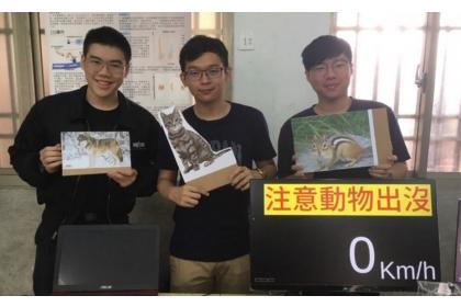 圖/中興大學機械系 提供