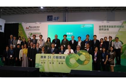 中興大學參與「2019亞洲農業技術展」 展研發成果