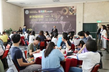 中興大學法政學院推動教學創新,6月5日舉辦世界咖啡館活動,薛富盛校長致詞。