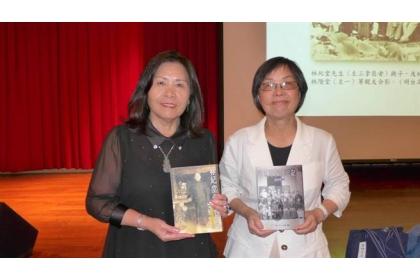 【中國時報】中研院台灣史研究所研究員兼所長許雪姬(右起)與明台高中董事長林芳媖,共同參加新書發表。