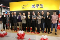 1,980 square meters student union launched by NCHU