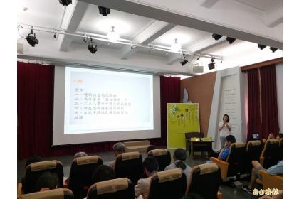 吳三連基金會今日舉行「張炎憲台灣史新銳學者講座」。(記者陳昱勳攝)