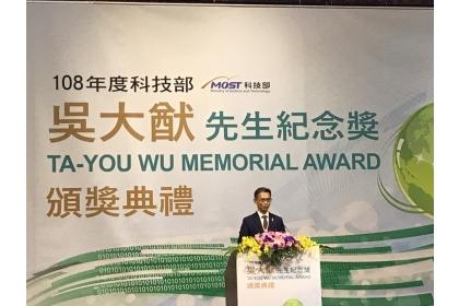 中興大學昆蟲系副教授李後鋒是本屆吳大猷獎得主,他致詞時表示,要把獎金捐給台灣昆蟲學會,為生態保育做出貢獻。記者潘乃欣/攝影