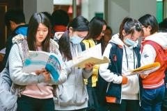 【媒體報導】甄試撞期 87%校系彈性調整