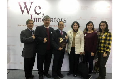 興大黃振文副校長(左3)研究團隊榮獲第14屆國家新創獎