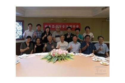 中華亞太安全治理學會學者合影。(中華亞太安全治理學會提供)