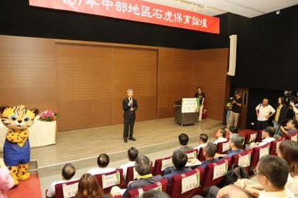 興大7月18日舉辦石虎保育論壇
