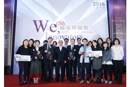 興大王國禎院長團隊2016至2019連續四年榮獲六項國家新創獎