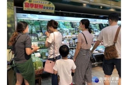 低鉀蔬菜上架裕毛屋深受消費者關注