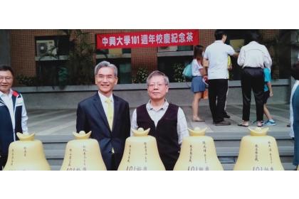 中興大學101週年校慶紀念茶校長薛富盛(左)曾志正教授(右)(記者冀敏/攝)