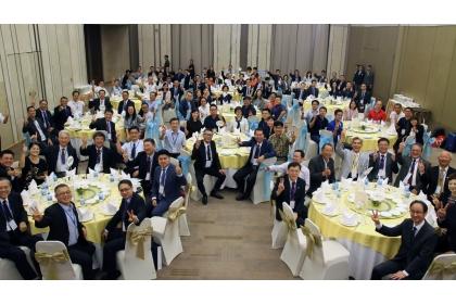 20190316EMBA越南班揭牌儀式