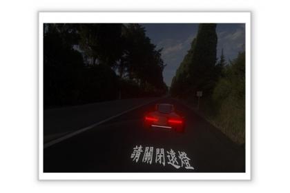 興大透過Ansys SPEOS光學設計軟體開發智慧後車提醒車燈