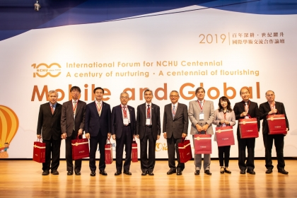 Chancellors and academicians from 15 overseas sister universities hailing from 10 countries were in attendance at the International Forum for NCHU Centennial.